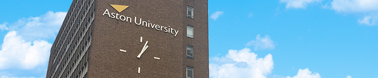 AGORA in Aston University